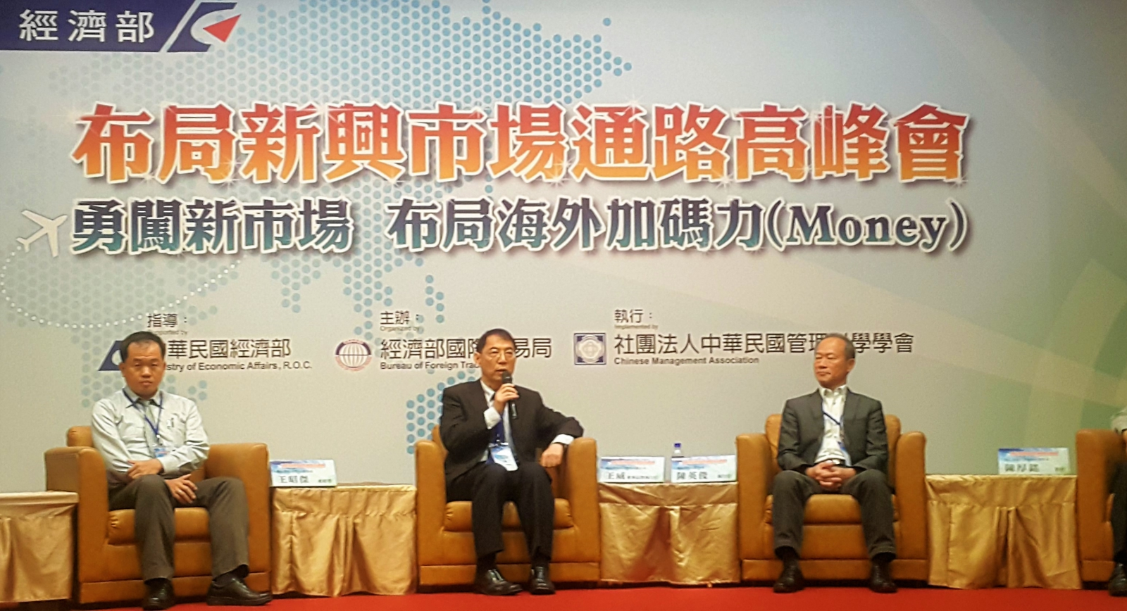Dr. William Wang, CEO of Crystalvue, delivers a keynote speech at the Emerging Markets Summit